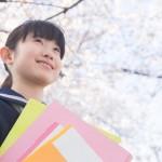 孫への中学校入学祝いの金額相場はどのくらい?