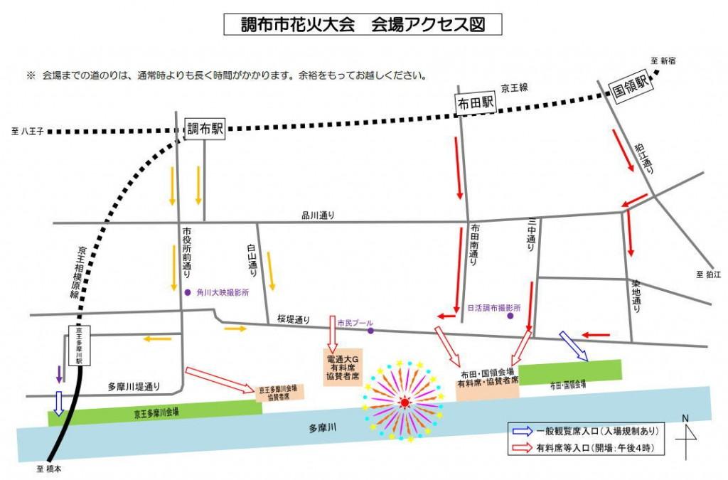 chofu-map