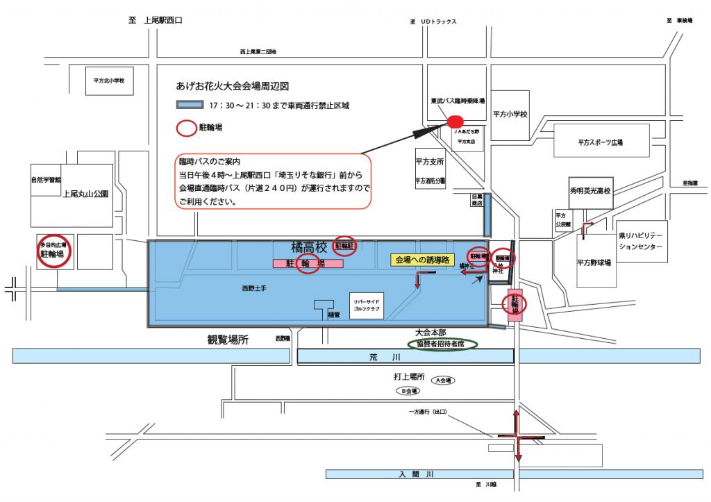 ageo_hanabi_map