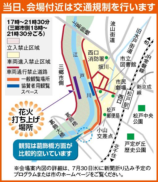 matudo_map