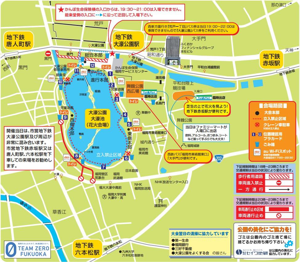 ohori_map