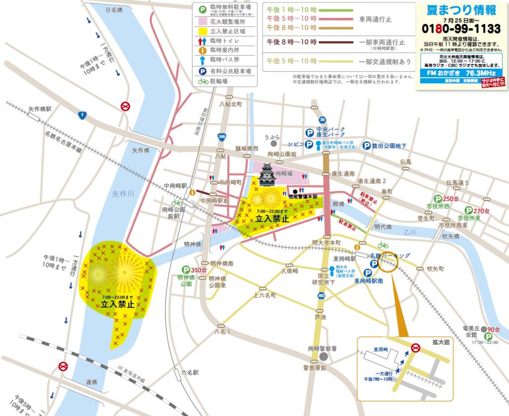 okazaki_map