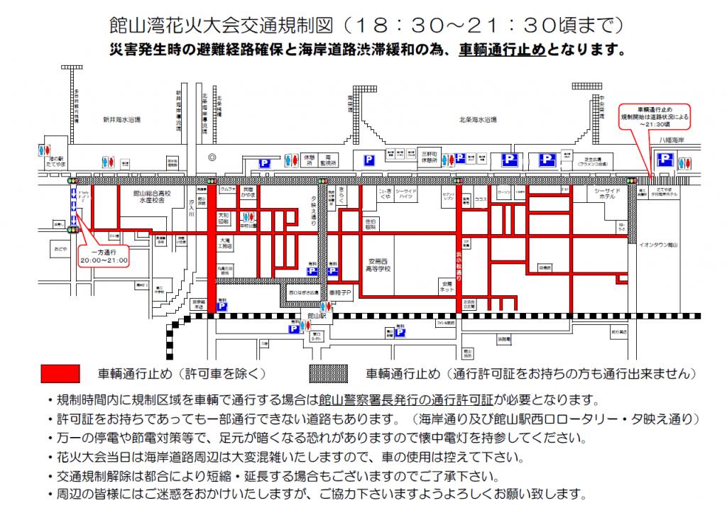 tateyama_hanabi_map