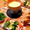 【全77種類】チーズフォンデュのおすすめ具材・材料まとめ