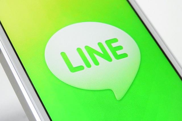 LINEは相手の位置情報がわかってしまうから危 …
