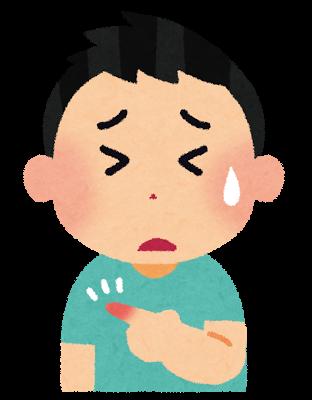 tsukiyubi