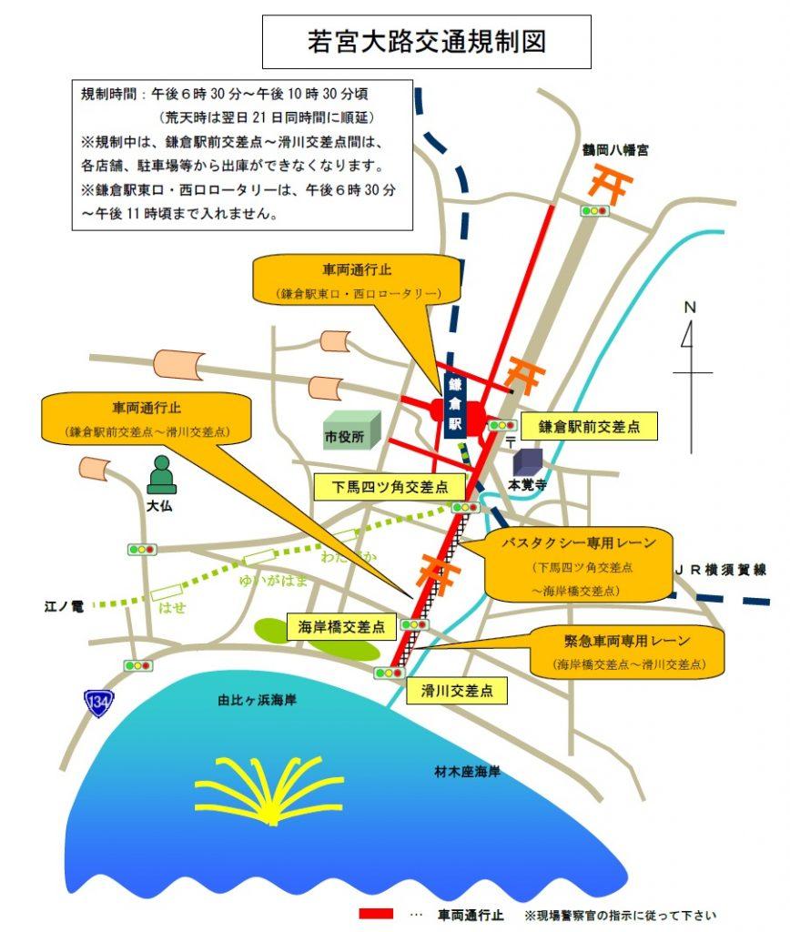 kamakura-hanabi2016-kiseimap
