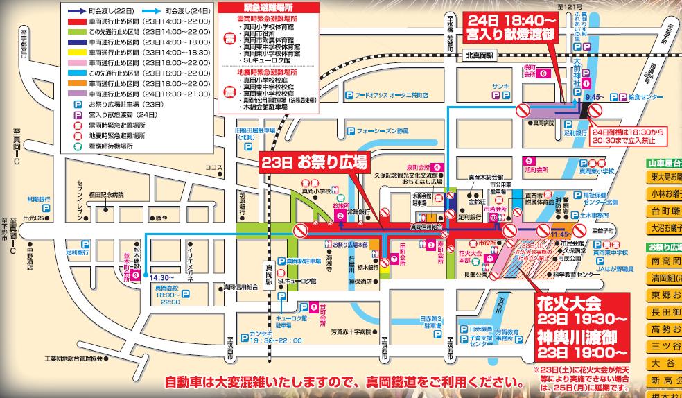 mooka-map2016