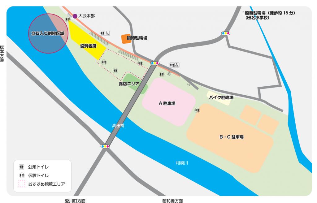 sagamihara-hanabi-map-2016