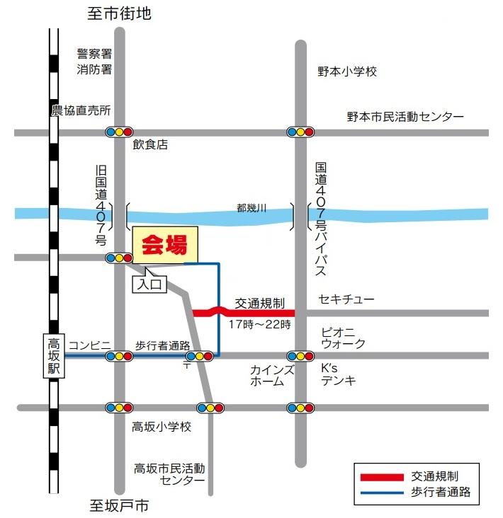 higashimatsuyama-hanabi-map