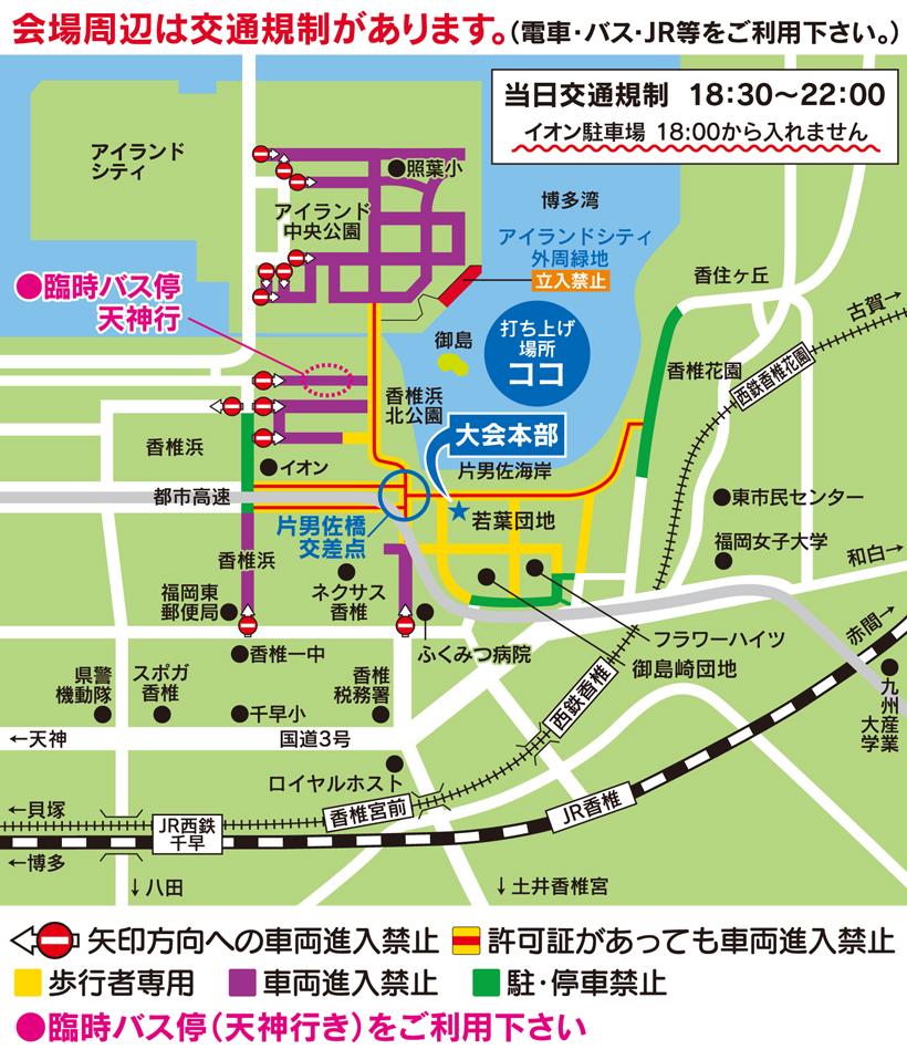hukuokahigashiku-hanabi-map