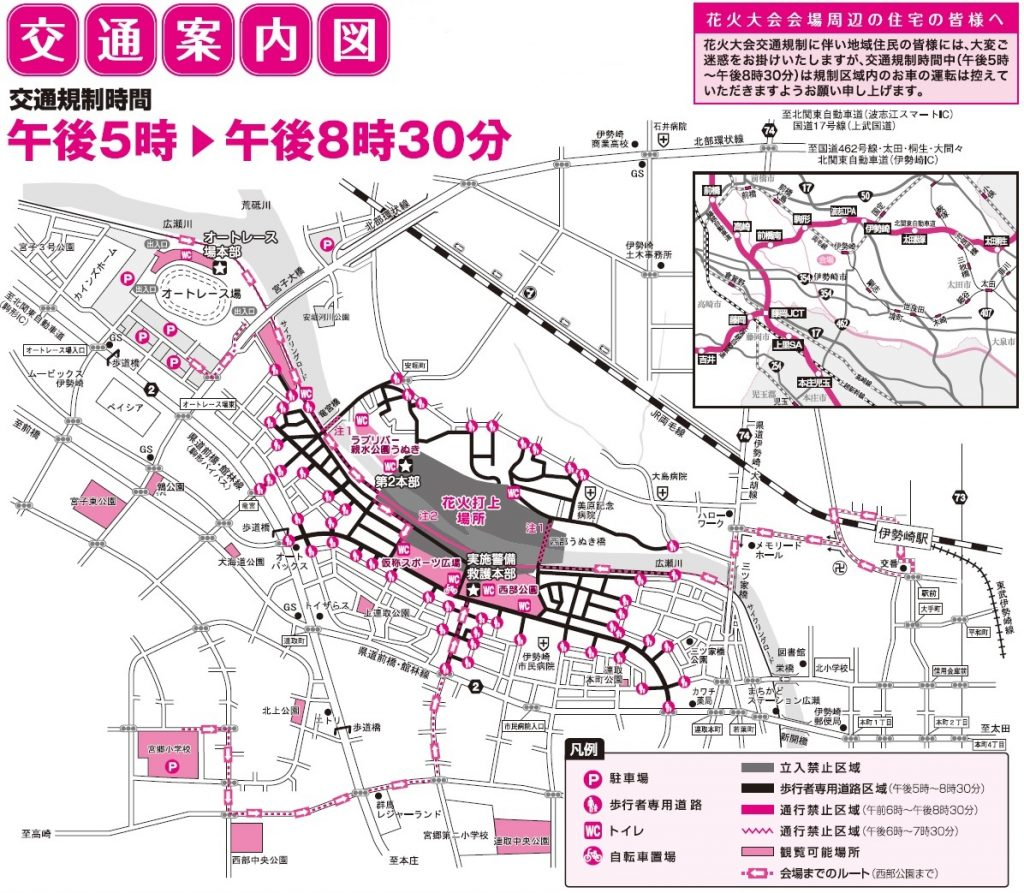 isesaki-hanabi-map