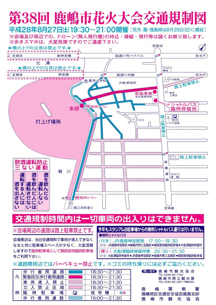 kashima-hanabi-2016-map