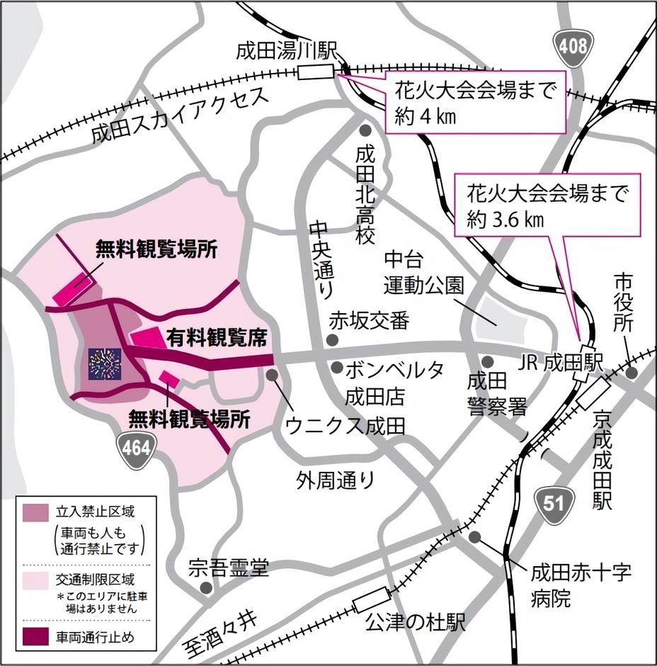 narita-hanabi-map