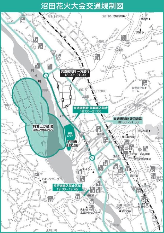 numata-hanabi-map1