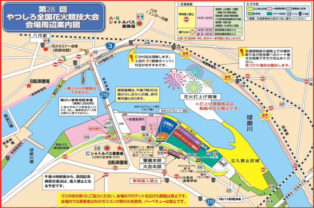 yatsushiro-hanabi-map