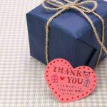 【コピペOK】義父へのバレンタインのメッセージに使えるコメント15パターン